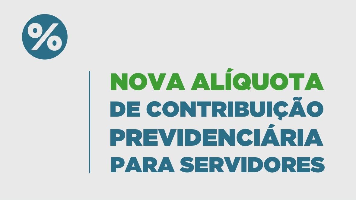 Novas alíquotas de contribuição previdenciária para servidores do Município de Viçosa do Ceará entram em vigor